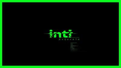 ПРЕМЬЕРА!!! Новый альбом 'INTI' [2019]
