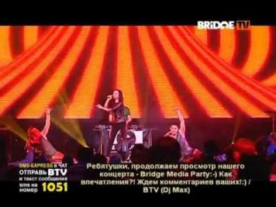 Выступление на ДР Bridge TV