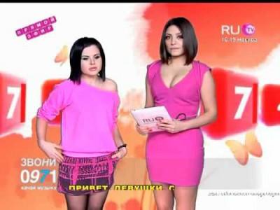 Столе Заказов на RUTV (эфир от 14.02.2012)